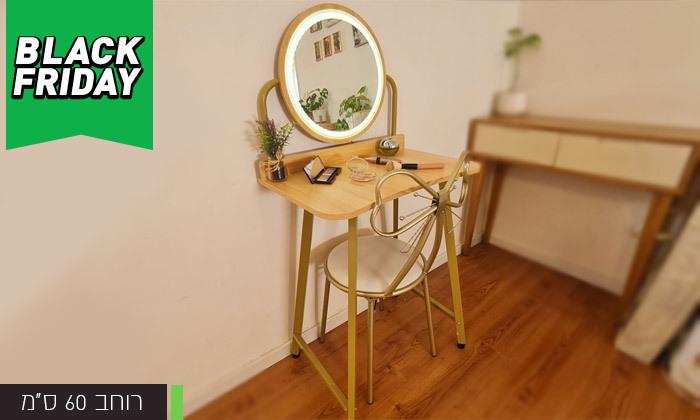 3 שידת טואלט עם שולחן וכיסא לילדות דגם Bell - מידות לבחירה