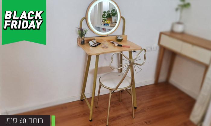 4 שידת טואלט עם שולחן וכיסא לילדות דגם Bell - מידות לבחירה