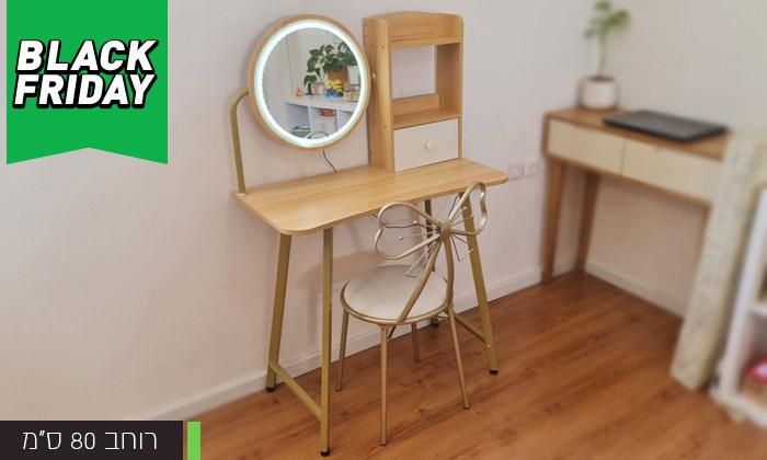 5 שידת טואלט עם שולחן וכיסא לילדות דגם Bell - מידות לבחירה