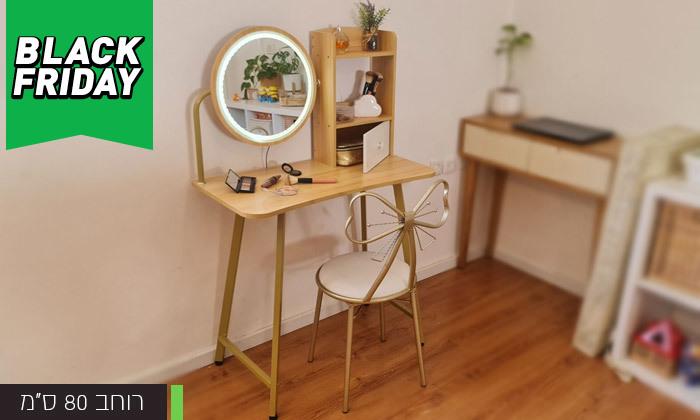 6 שידת טואלט עם שולחן וכיסא לילדות דגם Bell - מידות לבחירה