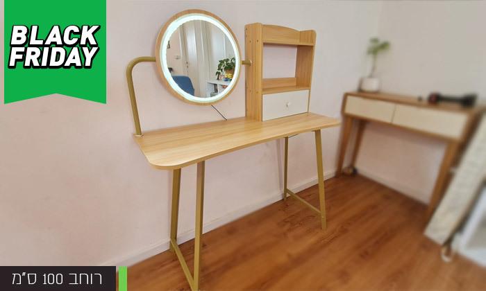 7 שידת טואלט עם שולחן וכיסא לילדות דגם Bell - מידות לבחירה