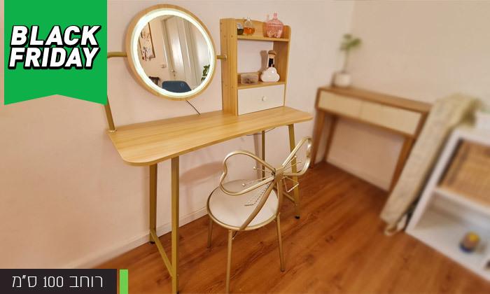8 שידת טואלט עם שולחן וכיסא לילדות דגם Bell - מידות לבחירה