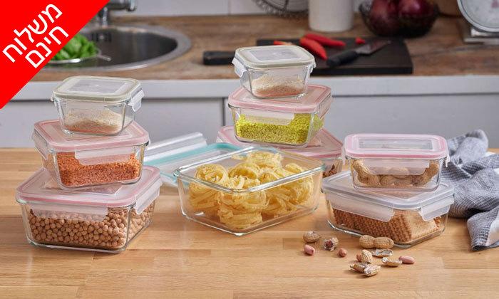 3 9 קופסאות זכוכית Food Appeal מסדרת GLASS CLOC - משלוח חינם