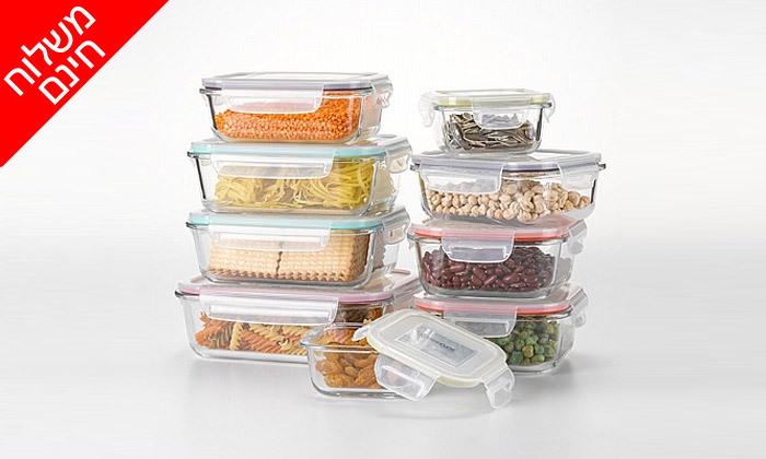 4 9 קופסאות זכוכית Food Appeal מסדרת GLASS CLOC - משלוח חינם