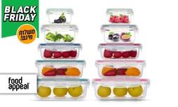 10 קופסאות זכוכית Food Appeal
