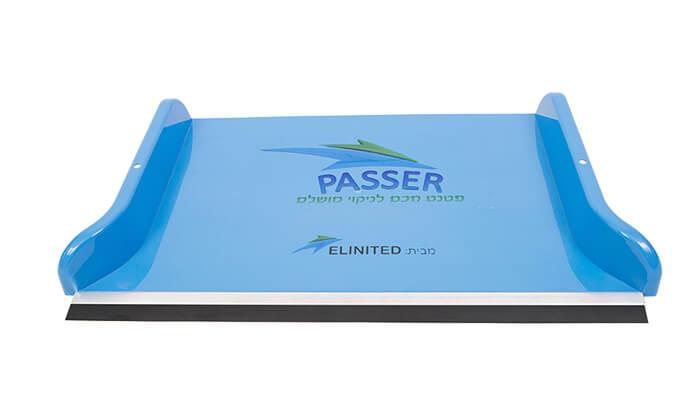 5 Passer - מתקן להעברת מים למרפסת/גינה מעל המסילות