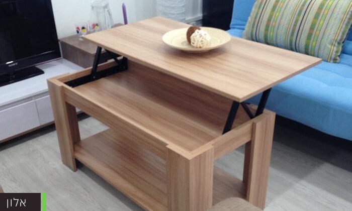 3 שולחן סלוני AMY LIFT