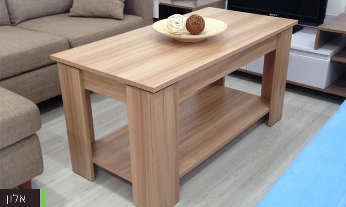 4 שולחן סלוני AMY LIFT