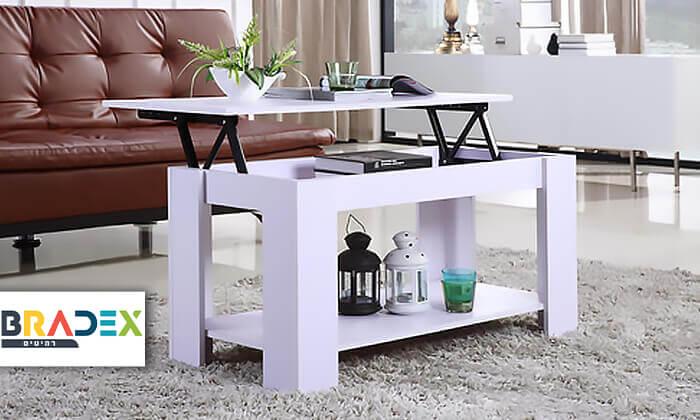 2 שולחן סלוני AMY LIFT