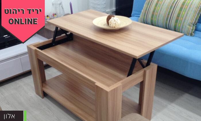 3 שולחן סלון נפתח BRADEX דגם AMY LIFT