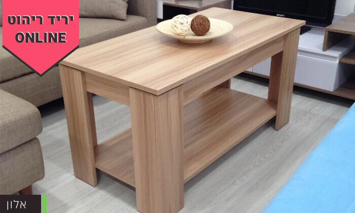 4 שולחן סלון נפתח BRADEX דגם AMY LIFT