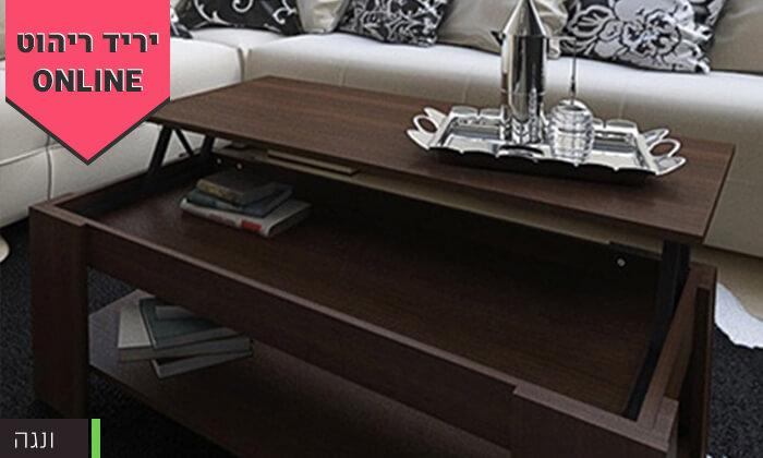 5 שולחן סלון נפתח BRADEX דגם AMY LIFT