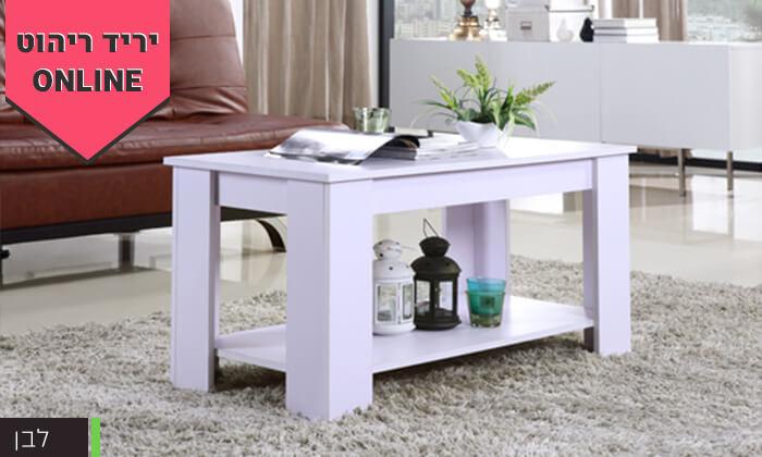 6 שולחן סלון נפתח BRADEX דגם AMY LIFT
