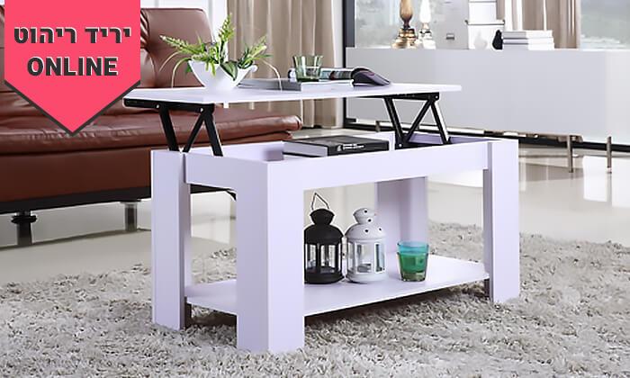 8 שולחן סלון נפתח BRADEX דגם AMY LIFT