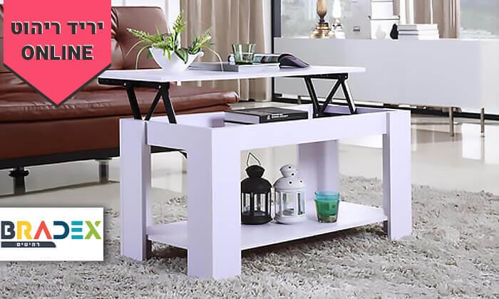 2 שולחן סלון נפתח BRADEX דגם AMY LIFT
