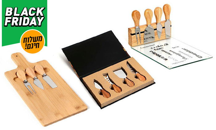 2 סט סכינים לחיתוך גבינות - דגמים לבחירה, כולל משלוח חינם