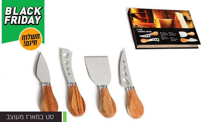 3 סט סכינים לחיתוך גבינות - דגמים לבחירה, כולל משלוח חינם