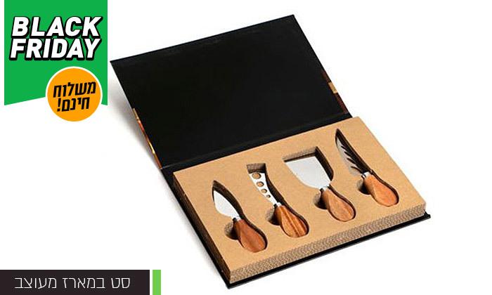 4 סט סכינים לחיתוך גבינות - דגמים לבחירה, כולל משלוח חינם