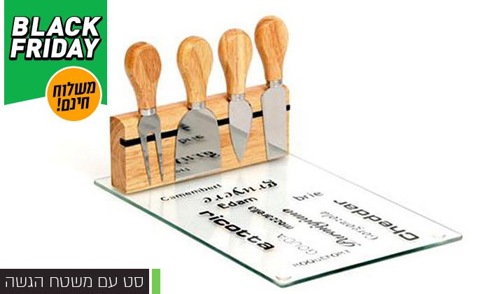 6 סט סכינים לחיתוך גבינות - דגמים לבחירה, כולל משלוח חינם