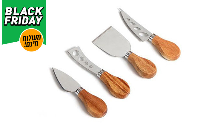 7 סט סכינים לחיתוך גבינות - דגמים לבחירה, כולל משלוח חינם