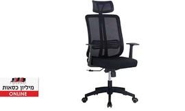כיסא מנהלים שחור דגם ארוס