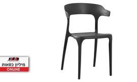 כיסא פלסטיק שחור דגם אפי