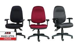 כיסא מחשב אורתופדי,דגם כפיר