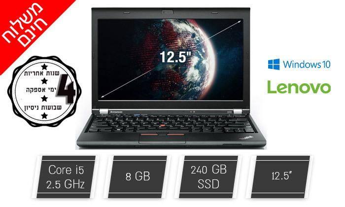"""2 מחשב נייד מחודש Lenovo דגםX230 עם מסך """"12.5, מעבד i5 וזיכרון 8GB - משלוח חינם"""