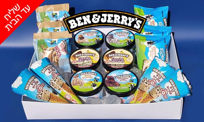 2 בן אנד ג'ריס או אוראו: מארזי גלידות לבחירה - משלוח עד הבית למגוון ערים בין נתניה לאשדוד