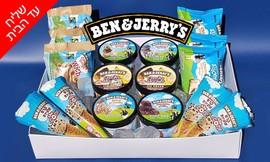 מארזי גלידות במגוון טעמים