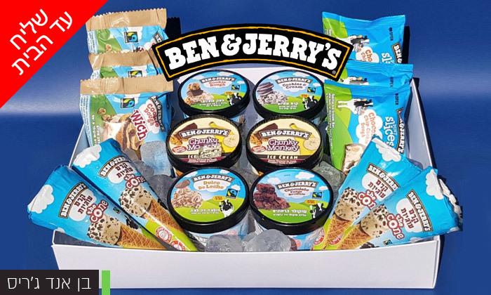 4 בן אנד ג'ריס או אוראו: מארזי גלידות לבחירה - משלוח עד הבית למגוון ערים בין נתניה לאשדוד
