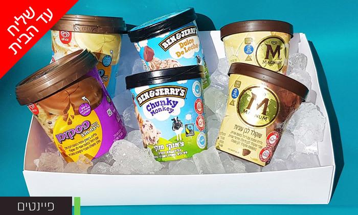 6 בן אנד ג'ריס או אוראו: מארזי גלידות לבחירה - משלוח עד הבית למגוון ערים בין נתניה לאשדוד