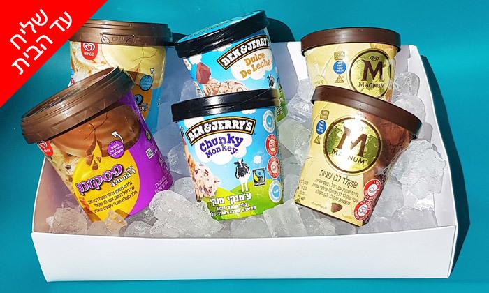 7 בן אנד ג'ריס או אוראו: מארזי גלידות לבחירה - משלוח עד הבית למגוון ערים בין נתניה לאשדוד