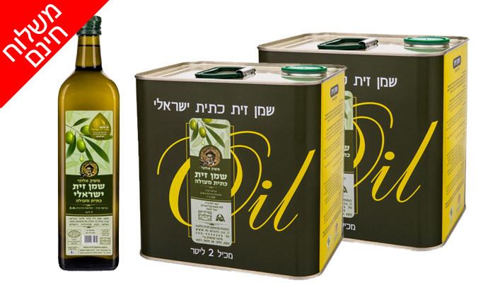 2 5 ליטר שמן זית ממשק אלוני במארז 2 פחים ובקבוק, משלוח חינם עד הבית