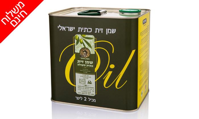 3 5 ליטר שמן זית ממשק אלוני במארז 2 פחים ובקבוק, משלוח חינם עד הבית