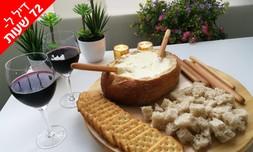 פונדו גבינות לזוג לשבועות