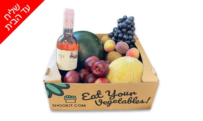 3 מארזי שבועות של Shookit עם פירות ובקבוק יין במשלוח עד הבית