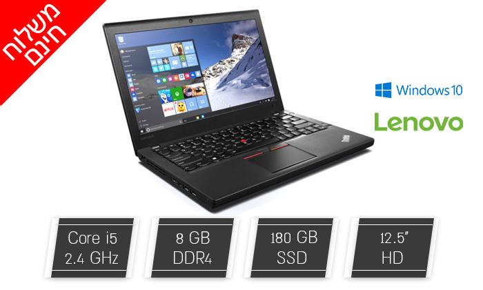 """2 מחשב נייד מעודפים לנובו Lenovo, דגם X260 עם מסך """"12.5, זיכרון 8GB ומעבד i5 - משלוח חינם"""