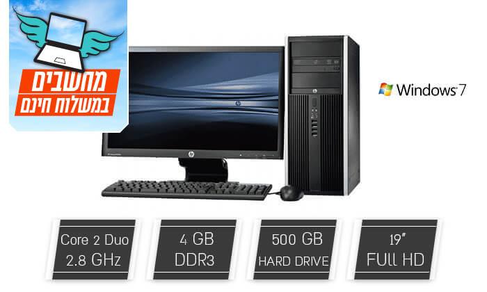 2 מחשב נייח HP עם מעבד CORE2DUO - משלוח חינם