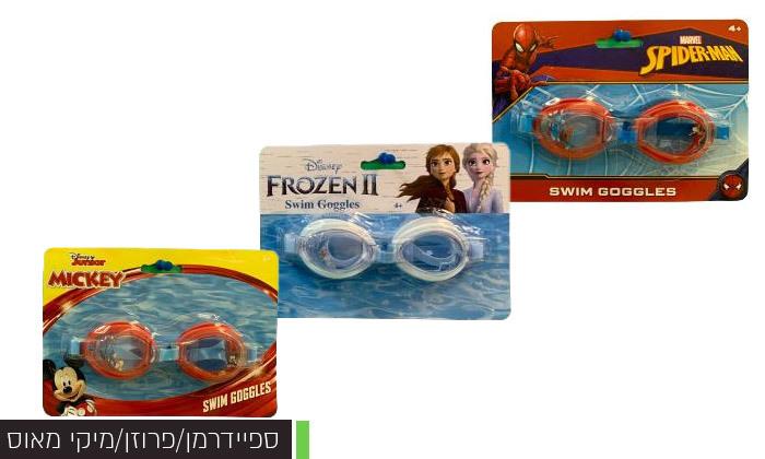 4 3 אביזרי בריכה וים לילדים לבחירה:משקפת פלסטיק, מצופיםוכף חול