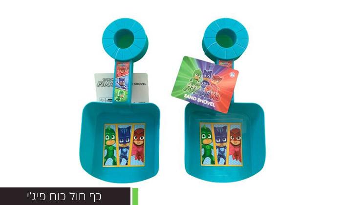 8 3 אביזרי בריכה וים לילדים לבחירה:משקפת פלסטיק, מצופיםוכף חול