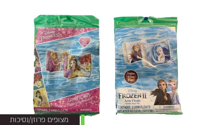 9 3 אביזרי בריכה וים לילדים לבחירה:משקפת פלסטיק, מצופיםוכף חול