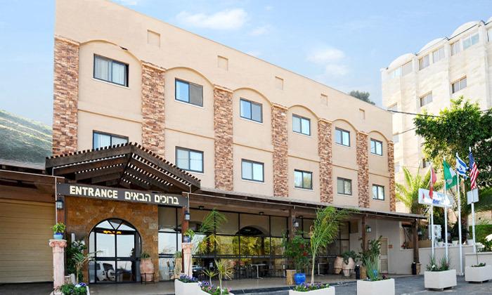 """4 חופשה במלון לה פרלה כנרת וכניסה לחמי טבריה, כולל אופציה לסופ""""ש"""