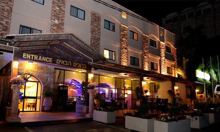 """7 חופשה במלון לה פרלה כנרת וכניסה לחמי טבריה, כולל אופציה לסופ""""ש"""