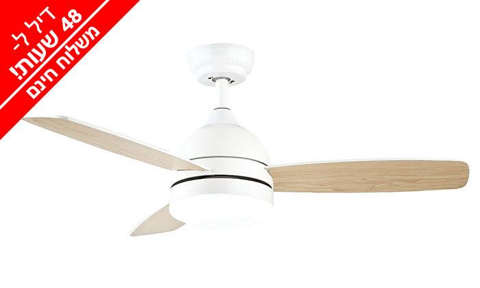 2 ל-48 שעות: מאוורר תקרה 48 אינץ' עם תאורת לד - משלוח חינם