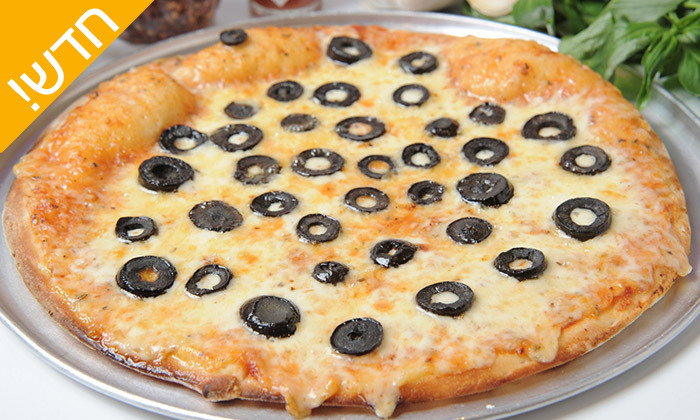 4 מגש פיצה עם תוספת ב-T.A מ'אמריקן פיצה' הכשרה בכרמיאל