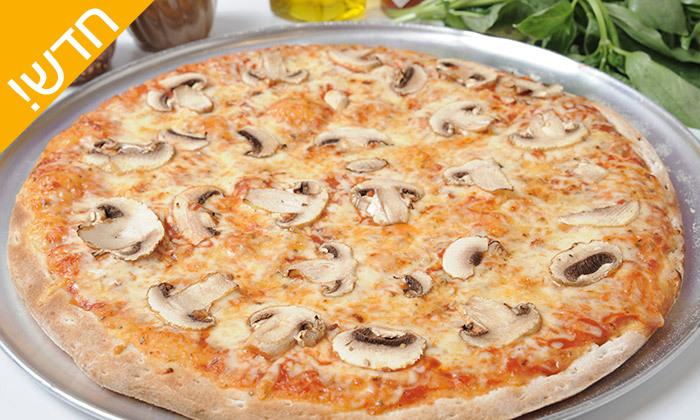 5 מגש פיצה עם תוספת ב-T.A מ'אמריקן פיצה' הכשרה בכרמיאל