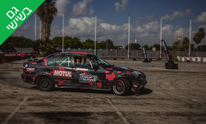 5 נהיגה במסלול מרוצים עם Drift King School, פתח תקווה