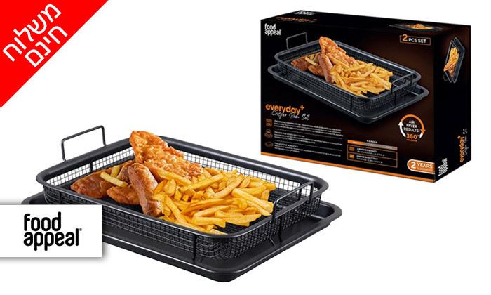 2 סט טיגון ללא שמן 'קריספר' Food Appeal עם תבנית וסלסילה-משלוח חינם