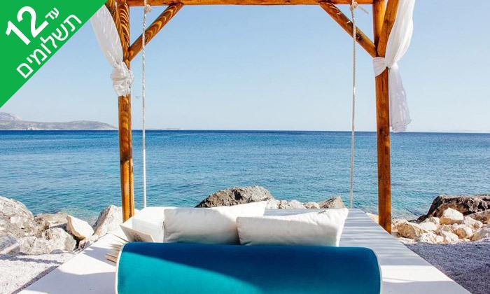 """5 נופש בסאמוס, יוון: 4/5 לילות במלון 5 כוכבים, אופציה לסופ""""ש"""
